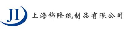 上海纸箱加工